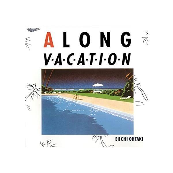 大滝詠一/ALONGVACATIONVOX(4CD+Blu-rayDisc+2LP+カセットテープ+ブックレット+イラストブック