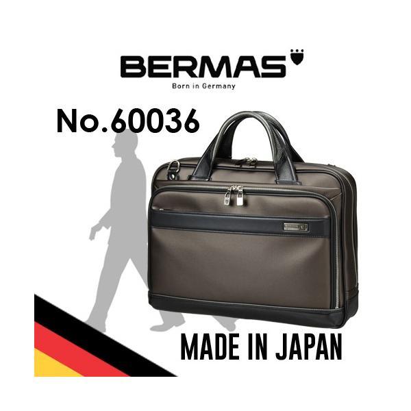 バーマス BERMAS MADE IN JAPAN ブリーフケース42cm ビジネスバッグ キャリーオン機能 60036