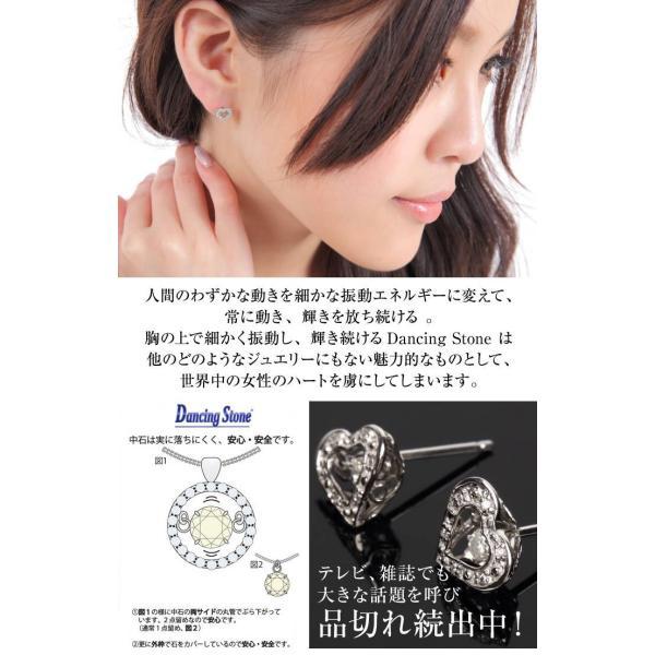 ダンシングストーン 天然ダイヤモンドピアス PT900 プラチナ 0.1ct クロスフォー 品質に自信