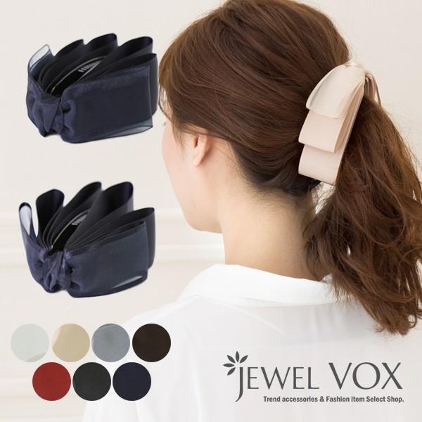バナナクリップ ヘアアクセ 大きめ  ヘアアクセサリー リボンモチーフ 3連 リボン ヘアクリップ 女性  ゆうパケット送料無料 まとめ髪 袴 髪飾り|jewel-vox
