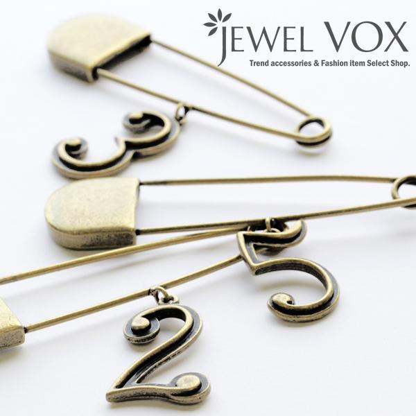 キルトピン アクセ アンティーク 加工 ナンバー チャーム付き ブローチ DM便送料無料|jewel-vox