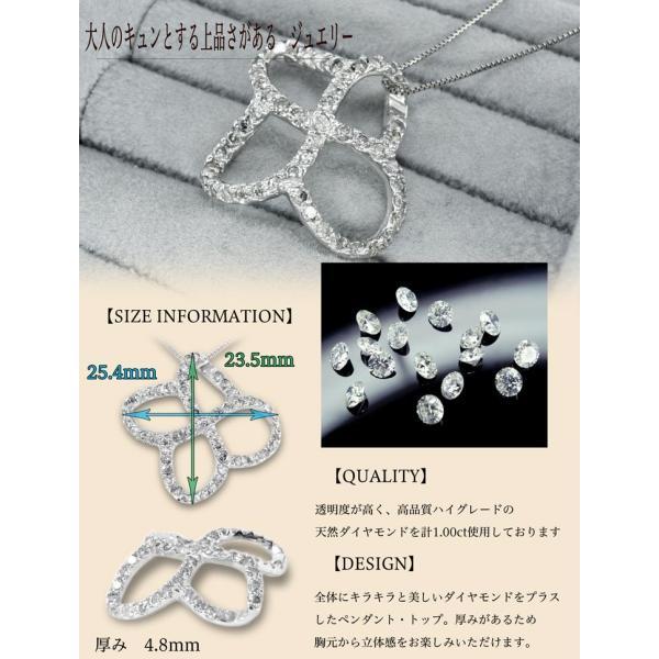 【鑑別付】K18WG 天然ダイヤモンド 1.00ct Iクラス 18金ホワイトゴールド ペンダント