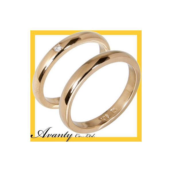 刻印無料 2本セット 甲丸 マリッジリング結婚指輪 1粒ダイヤ K18ピンクゴールド K18PG