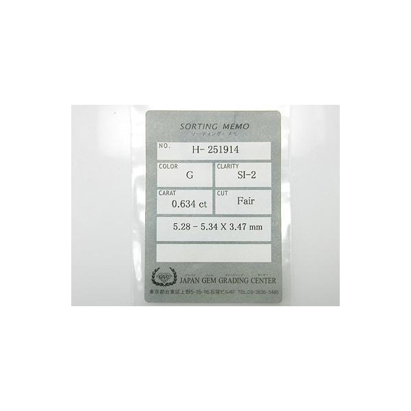 0.6ct ダイヤモンド ルース 0.634ct G SI2 FAIR