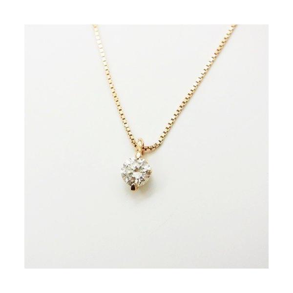 【鑑定書付】 K10 PG/WG ダイヤモンド ネックレス 一粒 2点留め レディース シンプル ゴールド 一粒ダイヤ ペンダント|jewelry-figaro|02