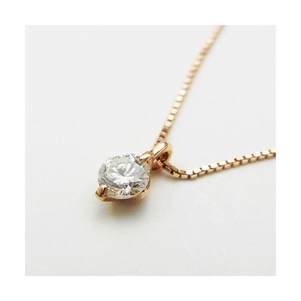 【鑑定書付】 K10 PG/WG ダイヤモンド ネックレス 一粒 2点留め レディース シンプル ゴールド 一粒ダイヤ ペンダント|jewelry-figaro|03