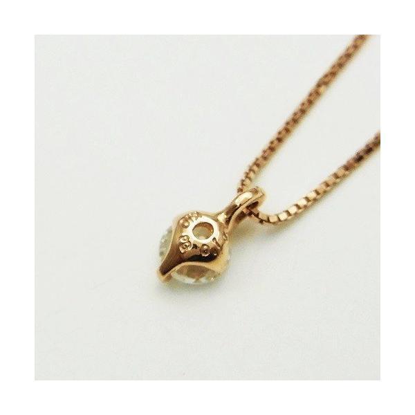 【鑑定書付】 K10 PG/WG ダイヤモンド ネックレス 一粒 2点留め レディース シンプル ゴールド 一粒ダイヤ ペンダント|jewelry-figaro|04
