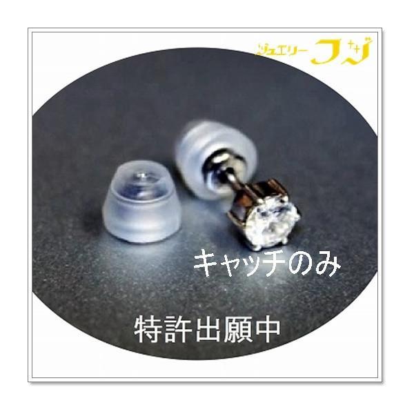 ピアスキャッチ 外れにくいロック機能付き キャッチのみ1セット2ケ 郵便局からの簡易書留のみ 送料無料 jewelry-fuji 06