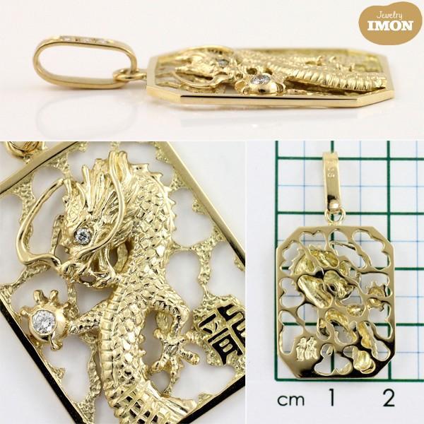 K18 龍ペンダント ダイヤ付 ペンダントトップ|jewelry-imon|02