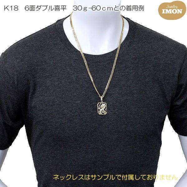 K18 龍ペンダント ダイヤ付 ペンダントトップ|jewelry-imon|03
