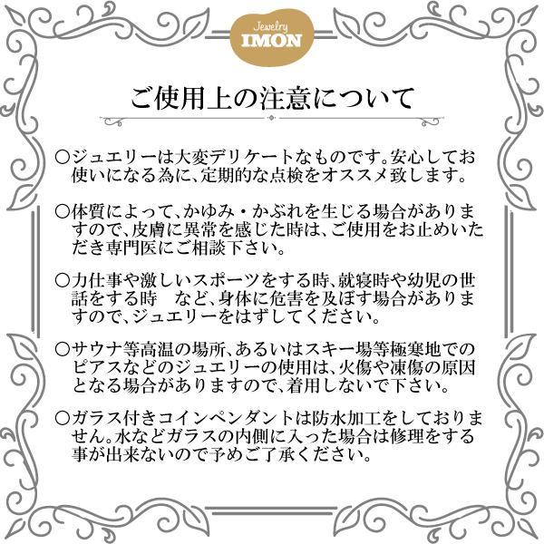 K18 龍ペンダント ダイヤ付 ペンダントトップ|jewelry-imon|04