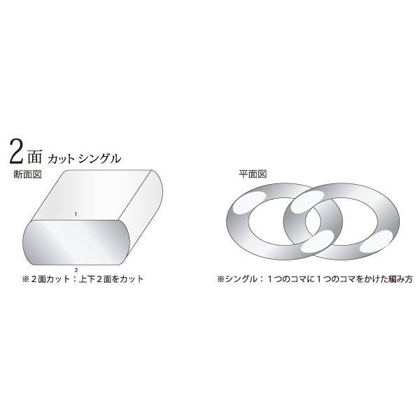 18金 喜平 ネックレス 2面 K18 10g 45cm jewelry-imon 06