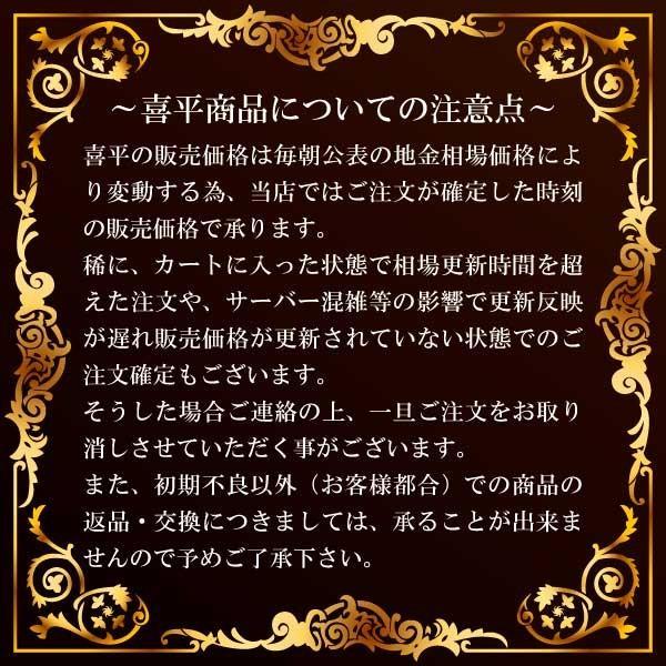 プラチナ 喜平 ネックレス 2面 PT850 10g 60cm 引輪|jewelry-imon|06