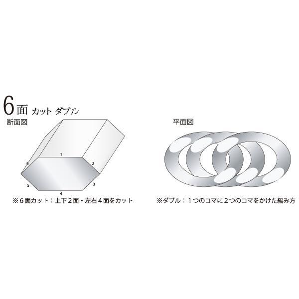 PT850 喜平 ネックレス 6面カット 20g-50cm|jewelry-imon|05