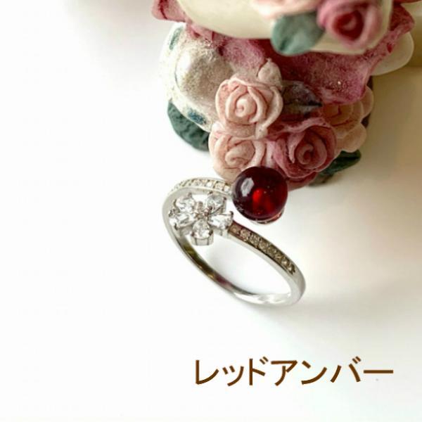 琥珀 指輪 リング レッドアンバー ロシア産天然琥珀 赤  パワーストーン