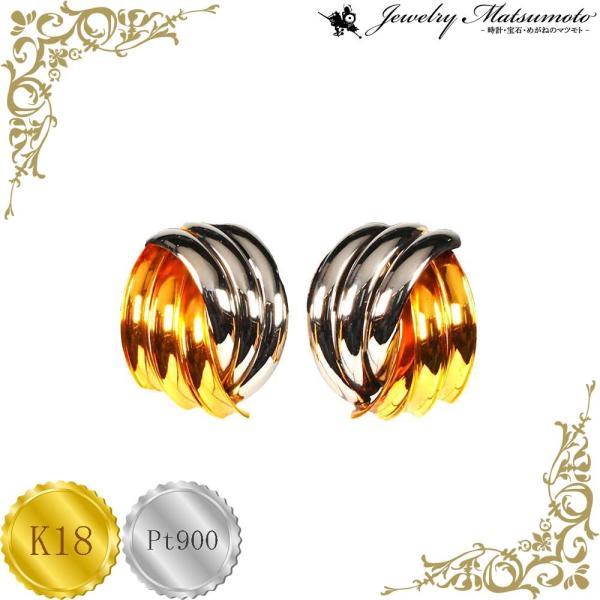イアリング 地金 プラチナ・18金コンビ Pt900 K18
