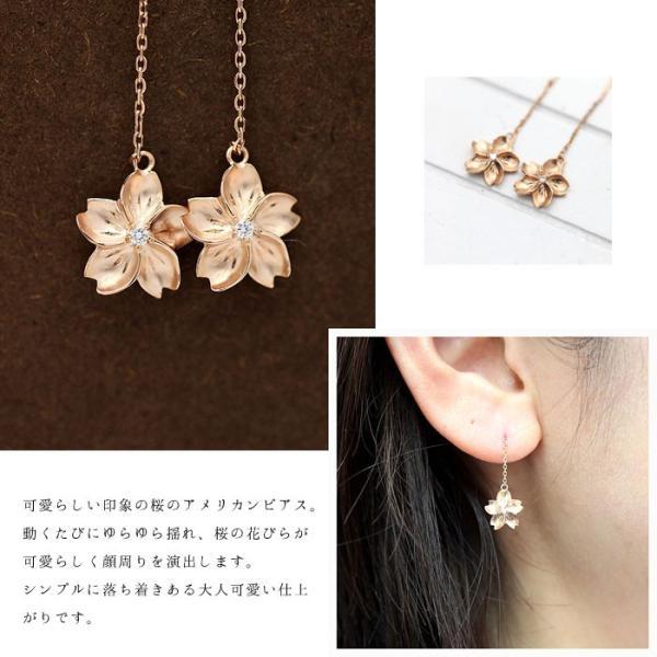 K18 桜 ダイヤモンド 0.02ct アメリカン ピアス