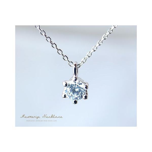 """K10 K18  """"SIクラス天然ダイヤモンド 一粒ダイヤネックレス""""永遠の定番の0.1ctの天然ダイヤモンドの一粒ネックレス。シンプルだからこ"""