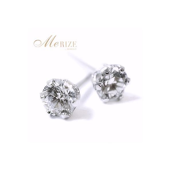 特別お試し商品 超特価 pt900 天然 ダイヤ 0.18ct (3.0mm) プラチナ900 ティファニー爪 ピアス ペア SIクラス ダイヤモンド 0.18カラット 品質保証書付
