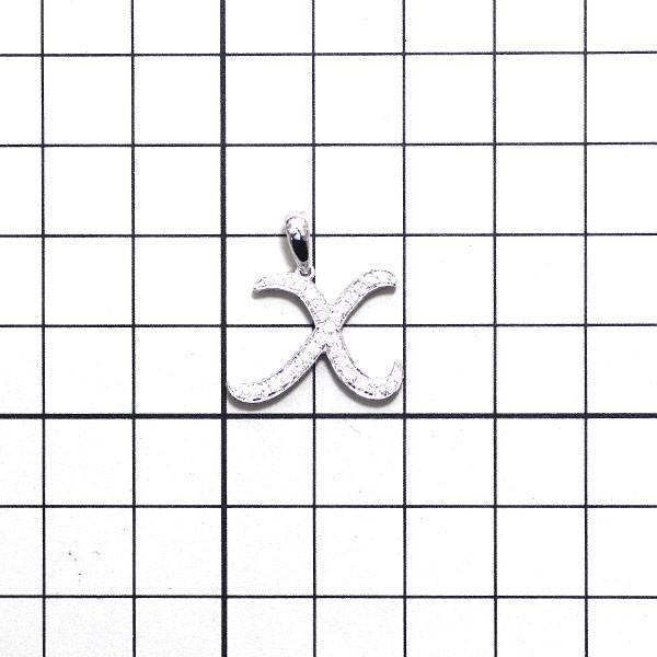 K18WG ダイヤモンド ペンダントトップ D0.60ct アルファベットX定額商品