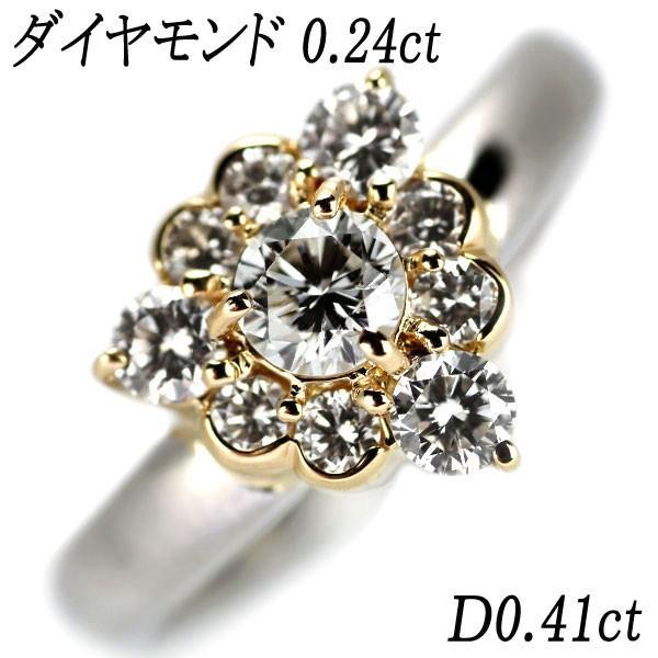 Pt900/K18YG ダイヤモンド  リング 0.24ct D0.41ct定額商品