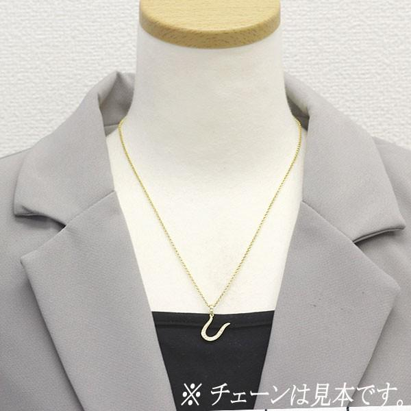 K18YG ダイヤモンド ペンダントトップ D0.40ct アルファベットU定額商品