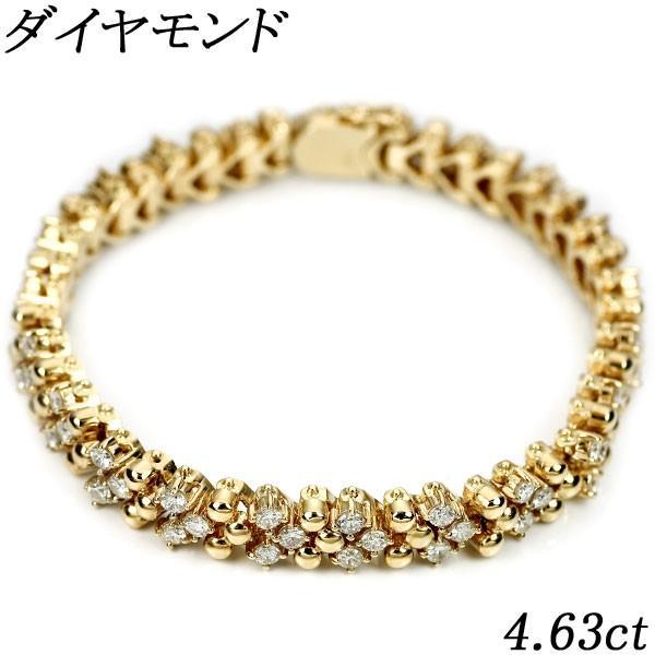 K18YG ダイヤモンド ブレスレット D4.63ct NJM定額商品