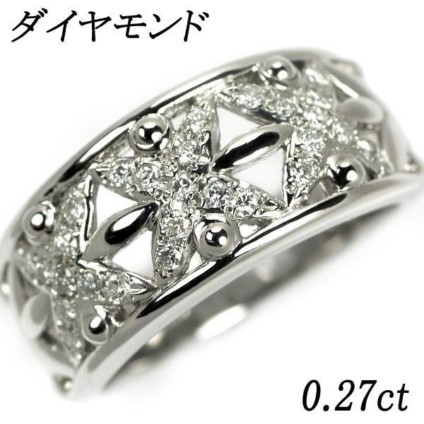 Pt900 ダイヤモンド リング D0.27ctジュエリーNJ