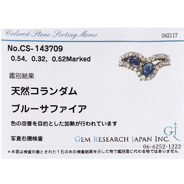K18YG サファイア ダイヤモンド リング S0.86ct D0.52ctジュエリーNJ
