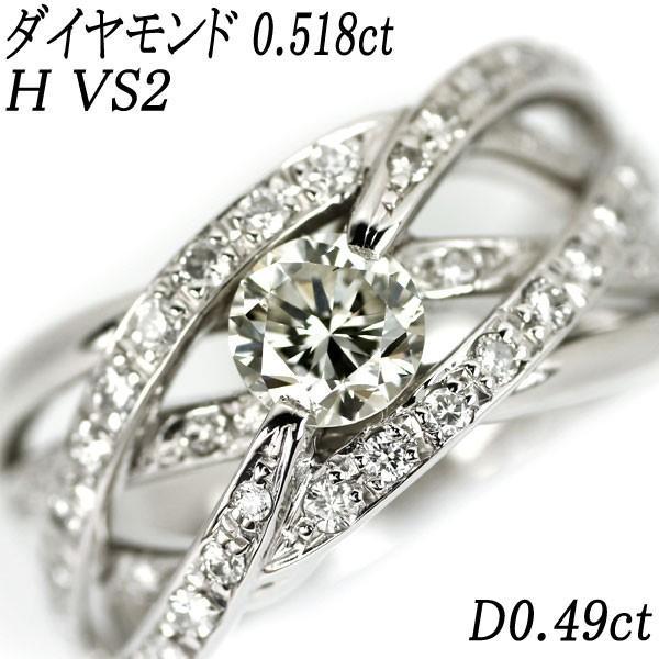 Pt950  ダイヤモンド リング 0.518ct H VS2 G D0.49ct NJMジュエリーNJ
