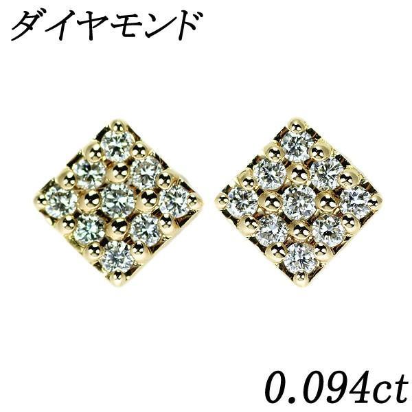 K18YG ダイヤモンド ピアス D0.094ctジュエリーNJ