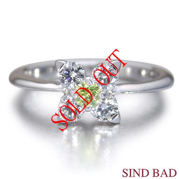 お買い上げ頂いたので感謝の気持ち(サンキュー39)に価格を変更しました グリーンダイヤモンド0.08ct