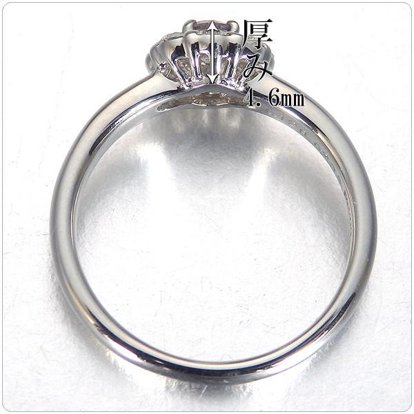 ピンクダイヤ 指輪 プラチナ リング 0.128ct センターダイヤ ピンクダイヤモンド ライト ピンク 中央宝石研究所鑑定書付き