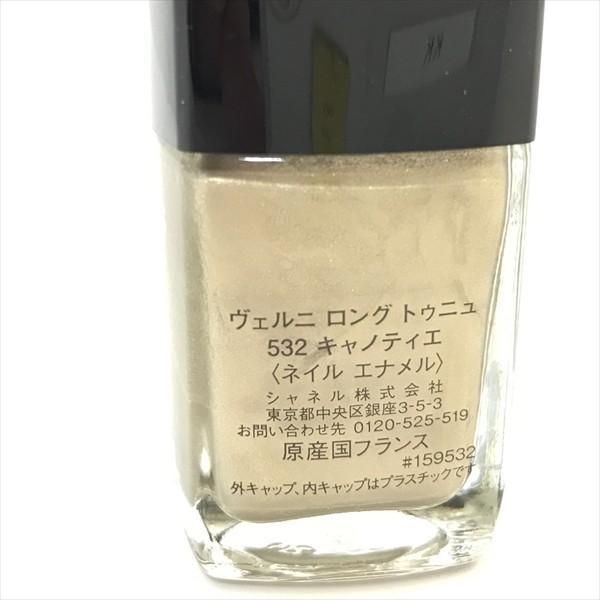 c8607bfecdf6 ... CHANEL(シャネル) ネイル #532 化粧品【中古 コスメ】 all shop OC