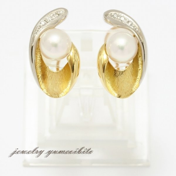 ・PT・K18和珠真珠ダイヤモンドイヤリング