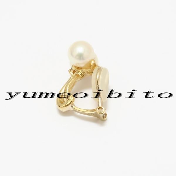 K18和珠真珠ダイヤモンドイヤリング