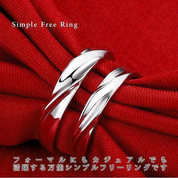 クーポンで半額 指輪 サイズフリー シンプル リング/指輪/レディース/プラチナ仕上げ/シルバー925 cz 誕生日 ギフト プレゼント セール|jewelryaska|04