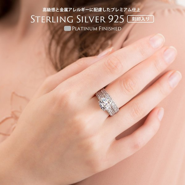 リング 指輪 レディース 2連 誕生日 プレゼント ジルコニア 一粒 プラチナ ダイヤモンド cz プラチナ ゴールド ホワイトデー 送料無料