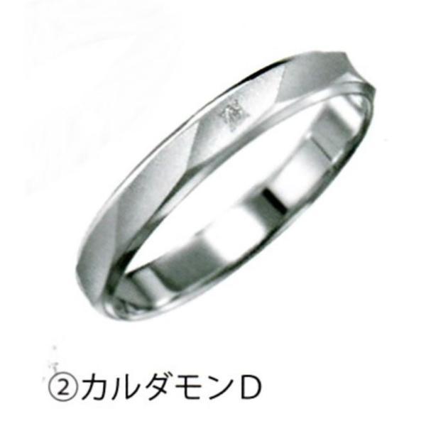 Serieux-2  カルダモンD  Serieux セリュー マッリジリング 結婚指輪