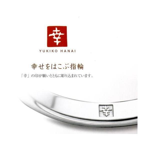 YH-525-2 Yukiko Hanai 花井幸子デザイナーの Pt900 プラチナ 結婚指輪、マリッジリング、ペアリング(1本)