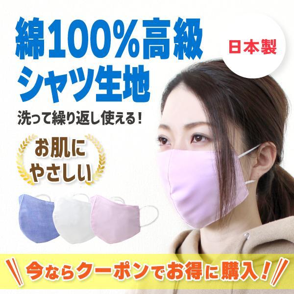 【単品】 マスク 高級 綿100% 秋冬用 布マスク 日本製 洗える 女性 男性 洗えるマスク 立体型 個包装 カラー 高木ミンク|jewelryme