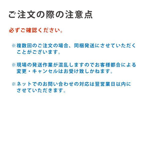 【単品】 マスク 高級 綿100% 秋冬用 布マスク 日本製 洗える 女性 男性 洗えるマスク 立体型 個包装 カラー 高木ミンク|jewelryme|12