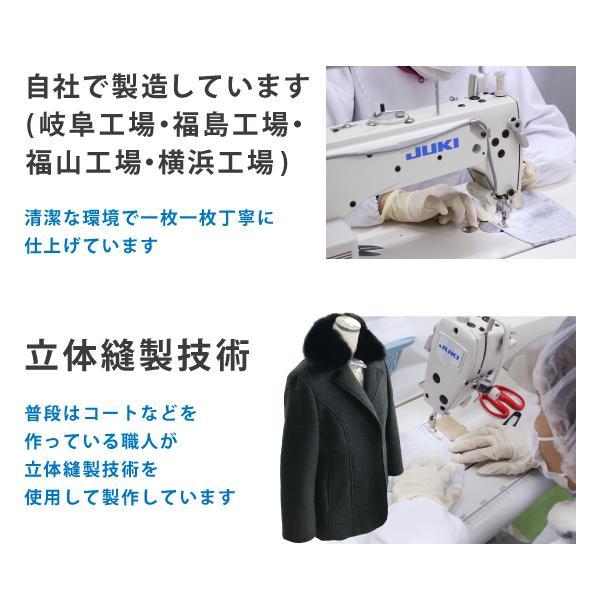 【単品】 マスク 高級 綿100% 秋冬用 布マスク 日本製 洗える 女性 男性 洗えるマスク 立体型 個包装 カラー 高木ミンク|jewelryme|13