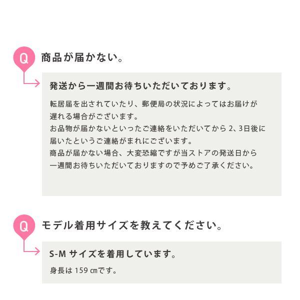 【単品】 マスク 高級 綿100% 秋冬用 布マスク 日本製 洗える 女性 男性 洗えるマスク 立体型 個包装 カラー 高木ミンク|jewelryme|16