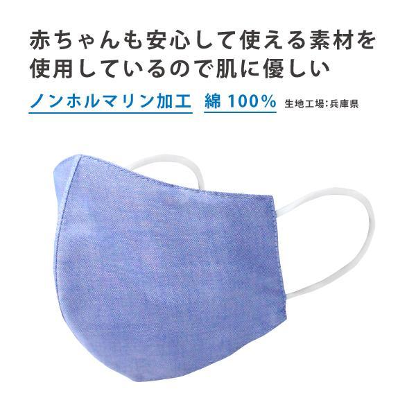 【単品】 マスク 高級 綿100% 秋冬用 布マスク 日本製 洗える 女性 男性 洗えるマスク 立体型 個包装 カラー 高木ミンク|jewelryme|03