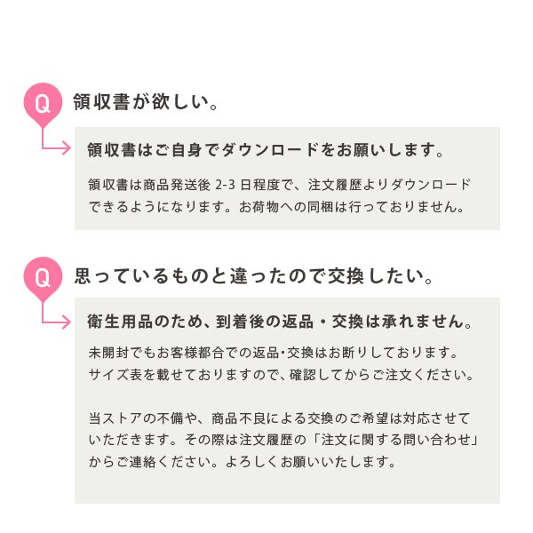 【単品】 マスク 高級 綿100% 秋冬用 布マスク 日本製 洗える 女性 男性 洗えるマスク 立体型 個包装 カラー 高木ミンク|jewelryme|17