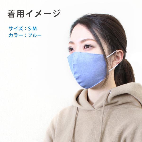 【単品】 マスク 高級 綿100% 秋冬用 布マスク 日本製 洗える 女性 男性 洗えるマスク 立体型 個包装 カラー 高木ミンク|jewelryme|05