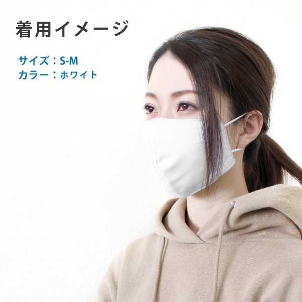 【単品】 マスク 高級 綿100% 秋冬用 布マスク 日本製 洗える 女性 男性 洗えるマスク 立体型 個包装 カラー 高木ミンク|jewelryme|06
