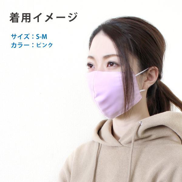 【単品】 マスク 高級 綿100% 秋冬用 布マスク 日本製 洗える 女性 男性 洗えるマスク 立体型 個包装 カラー 高木ミンク|jewelryme|07