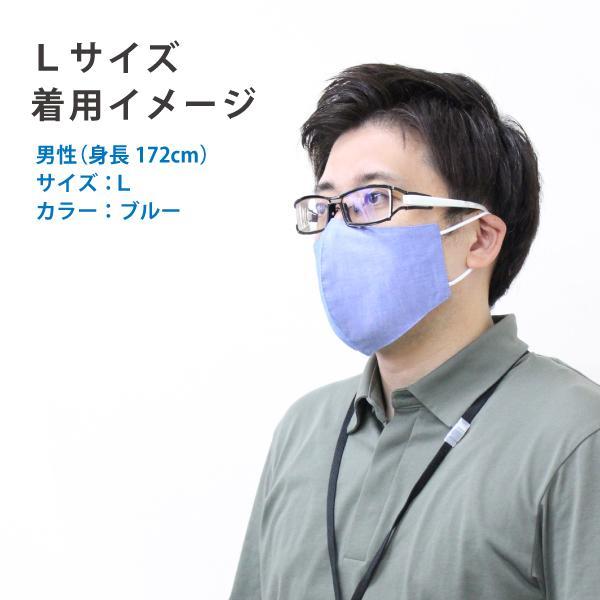 【単品】 マスク 高級 綿100% 秋冬用 布マスク 日本製 洗える 女性 男性 洗えるマスク 立体型 個包装 カラー 高木ミンク|jewelryme|08